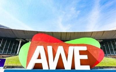 AWE2021正在进行中!这些惊爆眼球的黑科技不得不看