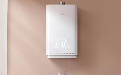 云米AI燃气热水器SPA新品首发 将于4月1日正式开售