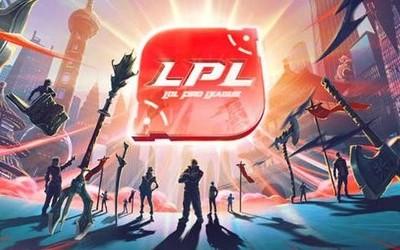 LPL赛区与Nike决裂!官网已移除Nike 队服全部下架