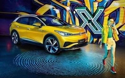 大众ID.4 X上市! 刘亦菲同款纯电SUV 起售价不到20万