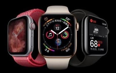 苹果今年或推加固款Apple Watch 主要面向运动人士