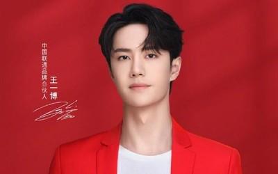 中国联通正式官宣 全能酷盖王一博成为品牌合伙人