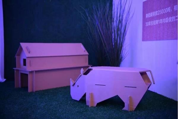 """三星環保包裝改裝出的""""小房子""""和""""小犀�!�"""