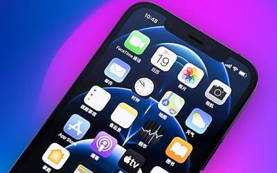 安卓手机收集数据是iPhone的20倍 用户隐私谁来保护?