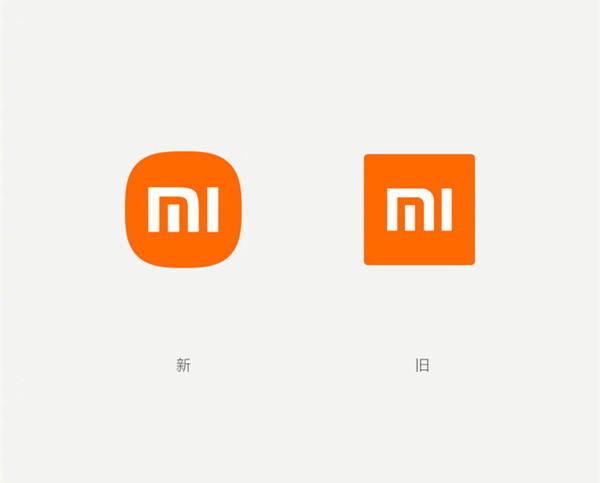 灏忕背鏂版棫Logo