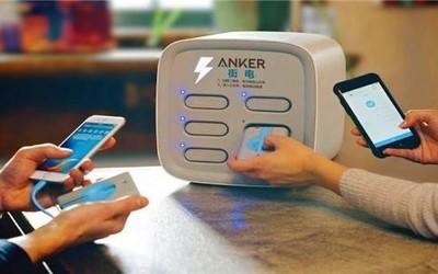 共享充电宝品牌街电搜电合并!用户超3.6亿 行业第一
