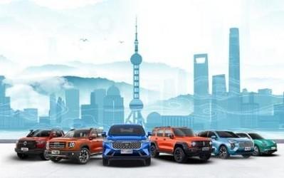长城汽车2020企业社会责任报告发布 向绿色生态发展