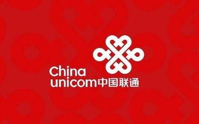 中国联通手机营业厅App再见!时隔10年将正式更名