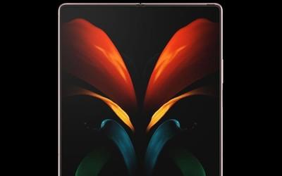 三星Galaxy Z Fold2直降2000元 骁龙865 Plus售14999元