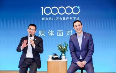 李斌谈小米造车:汽车行业不是赢者通吃 欢迎入局