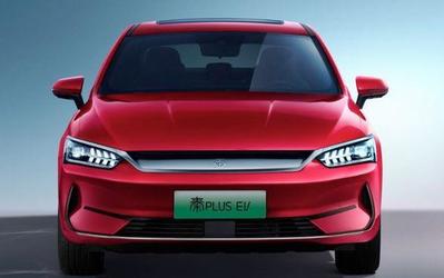 比亚迪再推新车秦PLUS EV 最高600km续航仅16.68万