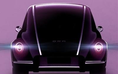 欧拉全新电动车怎么命名由你决定!上海车展正式亮相