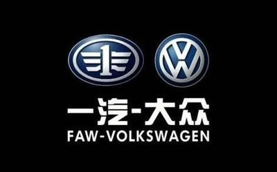 乘联会公布3月汽车零售销量排名 一汽大众成最大赢家