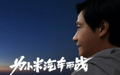 """小米OPPO滴滴争相""""上车"""" 互联网巨头跨界造车也内卷?"""