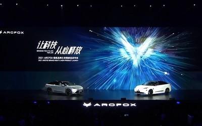 极狐阿尔法S发布!华为HI加持 能跑708公里25.19万起