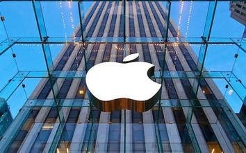 不明组织勒索苹果5000万美元 否则泄露秋季新品计划?