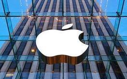 外媒:苹果公司预计将在几个月内确认苹果汽车项目