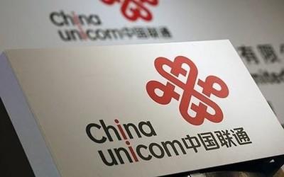 中國聯通Q1凈利潤增長21.4% 5G套餐用戶9185萬戶