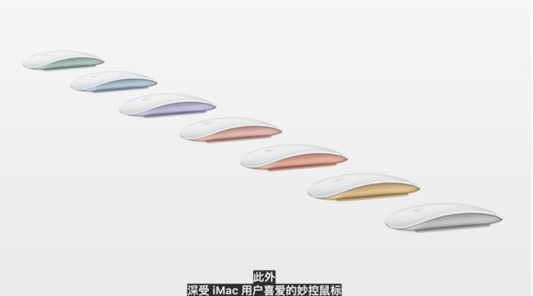 配套多种颜色Magic mouse鼠标