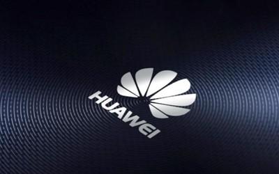 华为鲲鹏社区、昇腾社区全新上线 聚焦基础软件创新