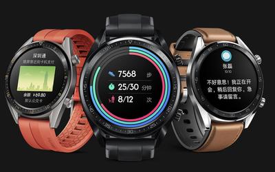 华为杨海松:未来华为手表搭载鸿蒙 可直接滴滴打车