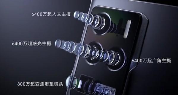 涓叴Axon 30 Ultra鍚庢棩璋堬細涓変富鎽勪細鎴愪负琛屼笟涓绘祦鍚楋紵