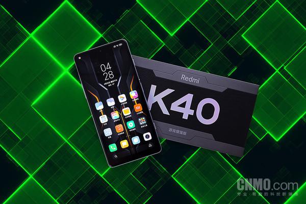 Redmi K40游戏增强版功能介绍,详情评测曝光