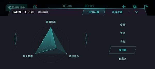 测评:Redmi K40游戏增强版优缺点评测,揭秘分享