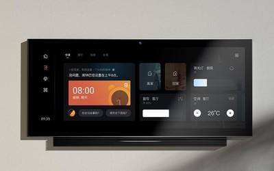 欧瑞博全景屏超级智能面板上市 搭载骁龙X55支持5G