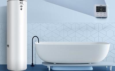 海尔200L空气能热水器J5推出 二级能效可节能20%