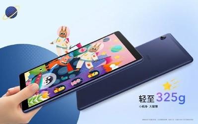 荣耀平板X7正式发布:拥有双重护眼认证售899元起