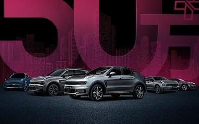 吉利汽车4月销售100331辆 领克累计销量突破50万