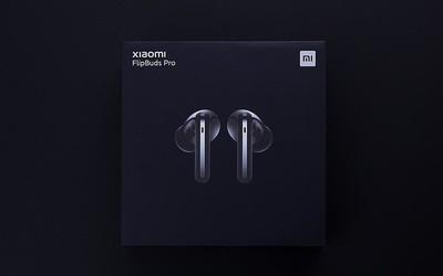 小米降噪耳机Pro评测:这是最适合小米用户的旗舰耳机