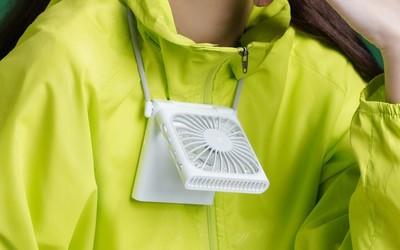 ZMI挂脖折叠风扇清凉上线!手机般大小可折叠0-120°