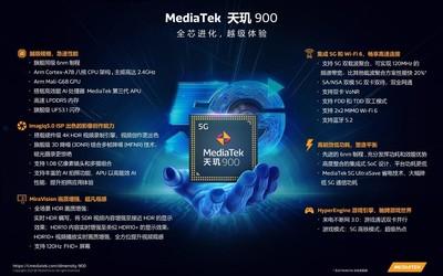 联发科发布天玑900!全新6nm 5G芯片 集成Wi-Fi 6
