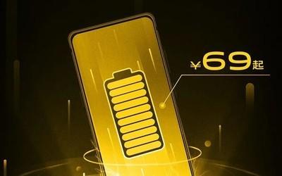 iQOO老用户福利!一代机型69元起换电池 满血复活