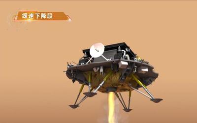 """""""天问一号""""在火星乌托邦平原南部预选着陆区成功着陆"""