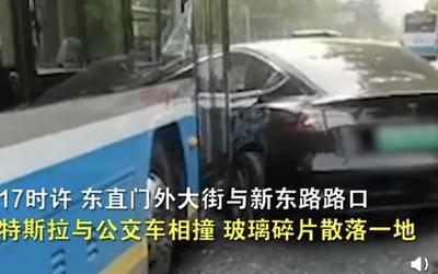 北京一特斯拉和公交车相撞:系特斯拉司机操作不当