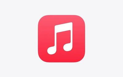 Apple Music将迎来重大更新 HiFi无损音质即将上线?