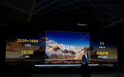 华为MateBook 16发布 锐龙5000系列处理器售6299元起