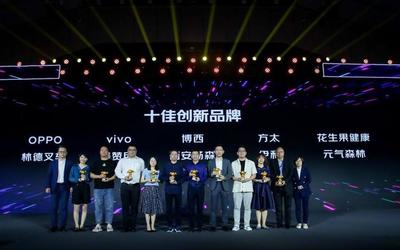技術創新服務升級,vivo榮獲2021京東618十佳創新品牌