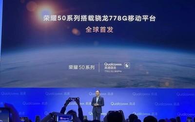 """榮耀50將于6月發布 驍龍778G還有""""意想不到""""技術體驗"""