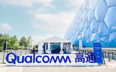 2021高通技術與合作峰會在京召開 推動全行業5G技術