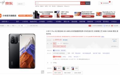 京東618預售即將開啟,手機省錢大禮包低至9.9元