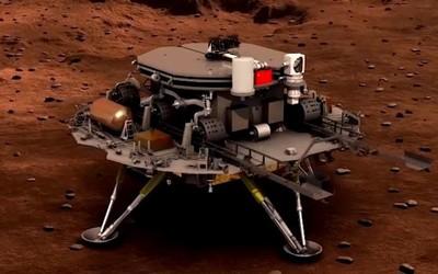 """""""祝融號""""火星車成功登陸火星 將對巡視區開展詳細探測"""