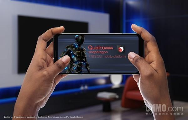 骁龙778G 5G移动平台参考设计