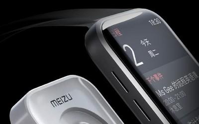 魅族全智能手表下周发布 充电器将采用线座分离设计