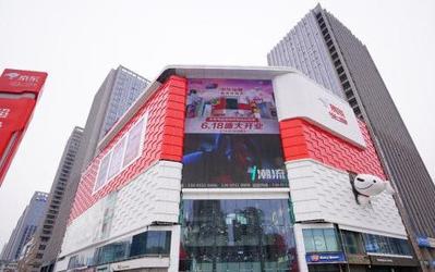 可以逛的未来:618打卡华东首家京东电器超级体验店