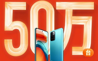 Redmi Note10系列首销卖疯了!1小时销量超50万台