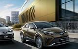新款丰田奕泽将于6月6日上市 新增混动版本 外观小改